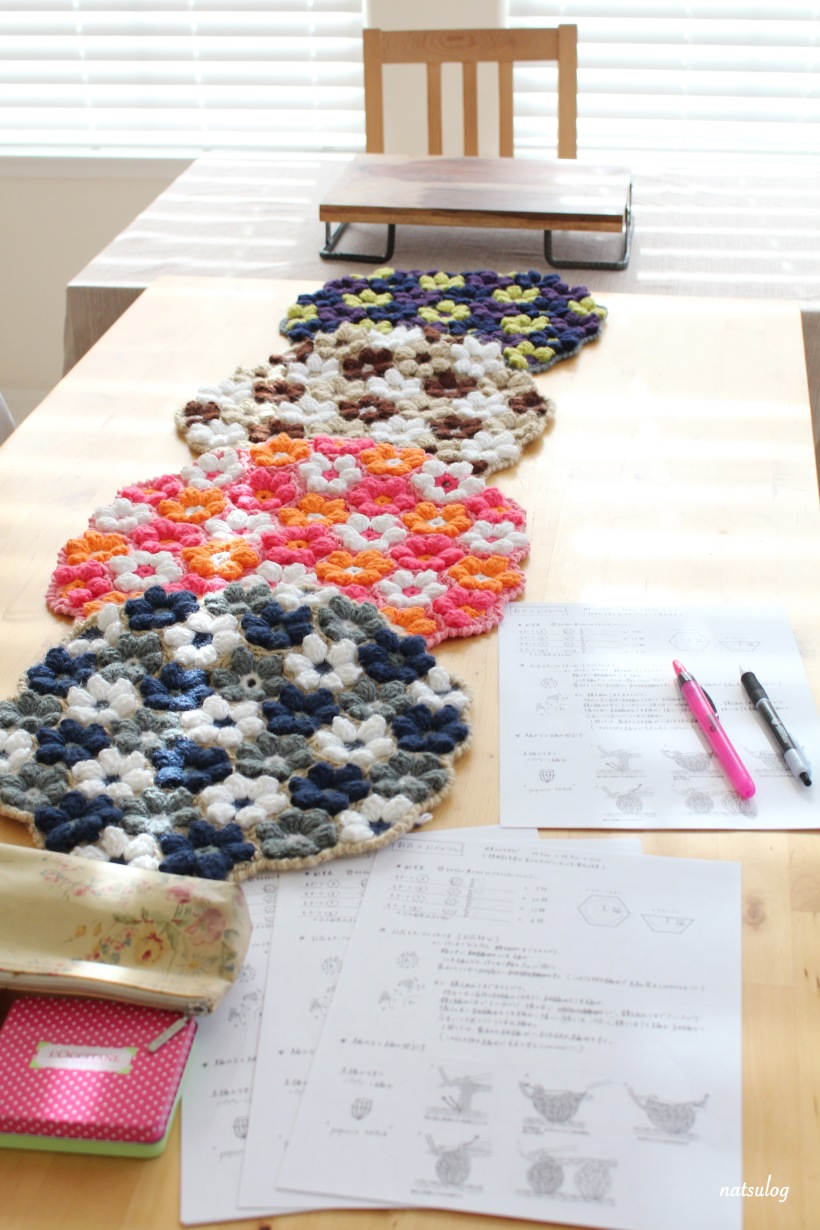 crochet-class-1-23-2017